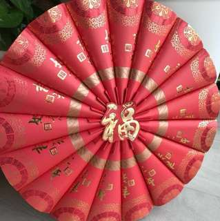 CNY Decoration wall hanging