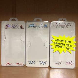 Glass Protector iPhone6plus