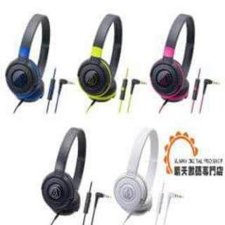 Audio Technica ATH-S100iS(行貨)