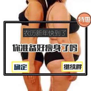 Manual Slimming Therapy