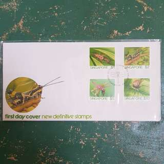 4× insects first day cover FDC new definitive stamps high value 1985