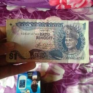 duit lama 1ringgit