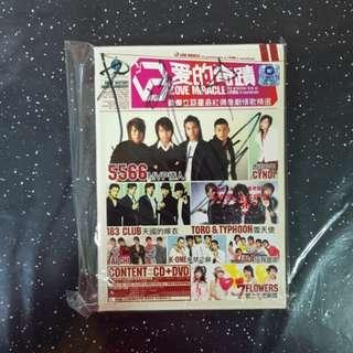 5566 Autographed Jstar Album