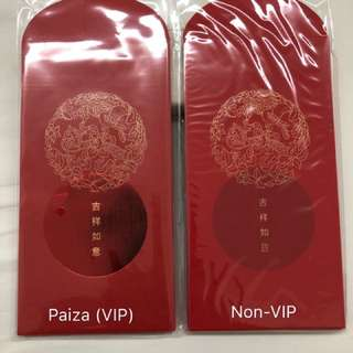 MBS Casino VIP & Non-VIP Red Packets Set 2018