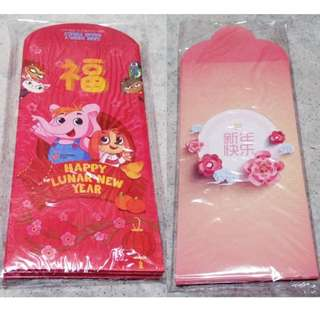 $3 each Ang bao / hong bao / red packet 2018 dog !
