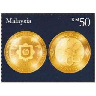 Bank Negara Malaysia 50th Anniversary Premium Stamp 2010 (Silver 99.9)