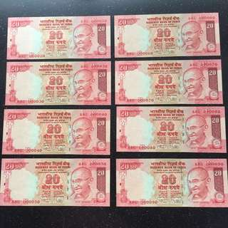 India 2010 Gandhi 88U low serial UNC banknotes (8 pc lot)