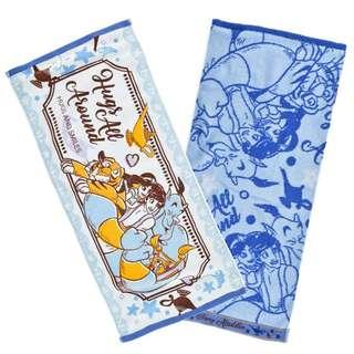 Japan Disneystore Disney Store Aladdin Hug & Smile Face Towel Set