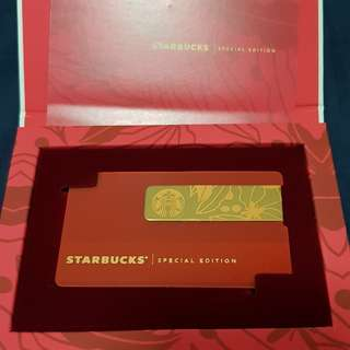 Starbucks special editio 2017 card