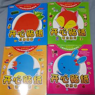 BN Kids Chinese Stickers Book