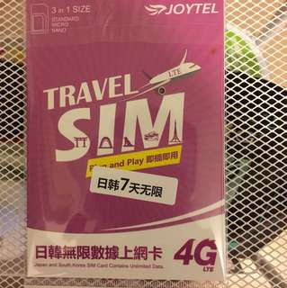 Japan/Korea 7-day unlimited data SIM card