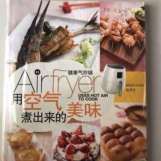 Cook Book ( in both English & Chinese)