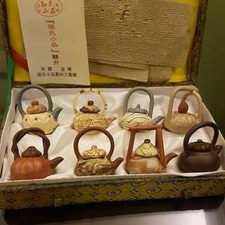 Miniature teapot set