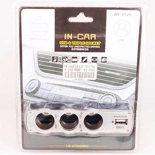 Car Charger Slot Splitter w/ USB Port