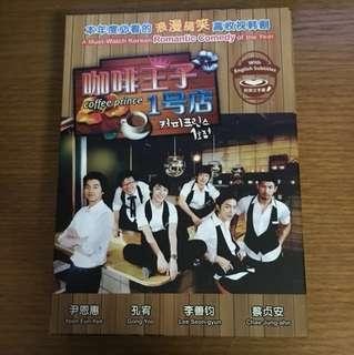 Coffee Prince DVD