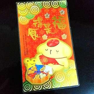 布甸狗新賀年紅書籤 01 Purin New Year Bookmark Fai Chun