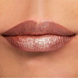 Colourpop Ultra Metallic Lip in Glam (Laura Lee X Colourpop Collection)