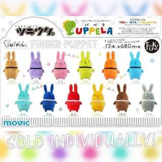 [PREORDER CLOSED] Tsukiuta Tsukiusa Finger Puppet