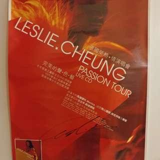 張國榮親筆簽名熱情演唱會海報
