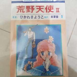 荒野天使 Set Of 6 Books