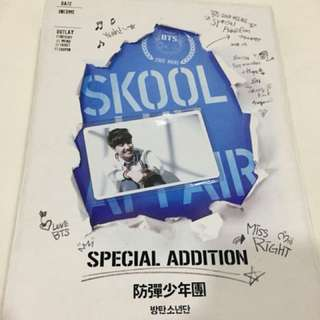 [Limited Edition] BTS Skool Luv Affair Special Edition