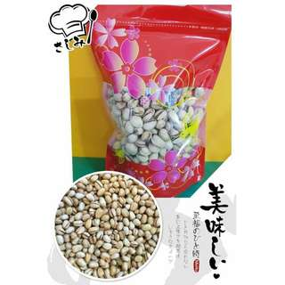 萬歲牌開心果 Long live licensing pistachios