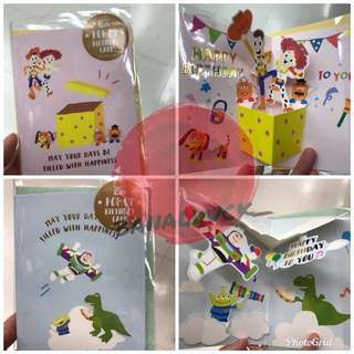 日本Toystory Pop Up card‼️‼️