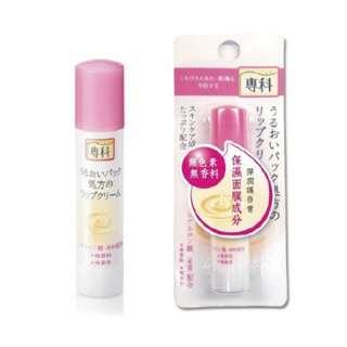 Shiseido Japan Hada Senka Moisturizing Lip Balm Stick