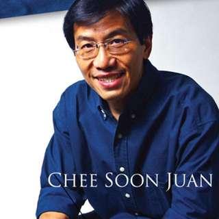 Democratically Speaking by Cher Soon Juan