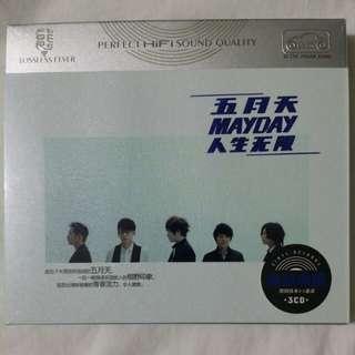 [Music Empire] 五月天 - 《人生无限》新歌 + 精选 || Mayday Greatest Hits Audiophile CD Album