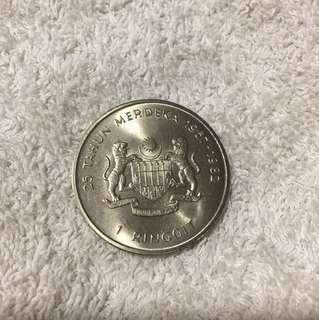 25 Tahun Merdeka 1957-1982 $1 Ringgit