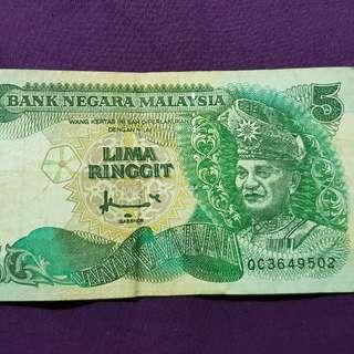 RM5 - Duit lama - 1980s