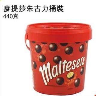 麥提莎巧克力440克 派對裝(香港代購)