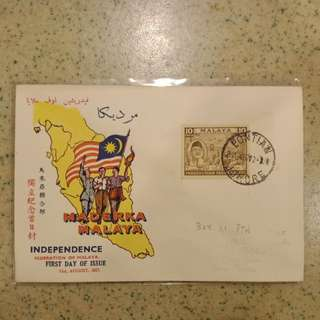 Independence Federation Of Malaya 31st Aug 1957 Merdeka FDC
