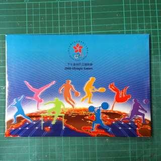 2000年 二千年奧林匹克運動會 郵票 套摺