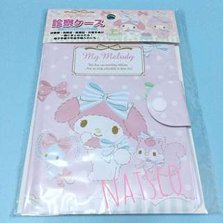 Sanrio my melody passport case 萬用 套
