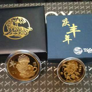 2004 24k gold plated proof coin. Tiger beer limited edition.