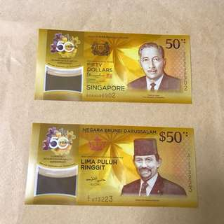 5 sets - 5 pcs of $50 Singapore and 5 pcs of $50 Brunei currency