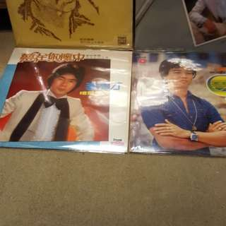 Assorted Chinese l.p. vinyl record