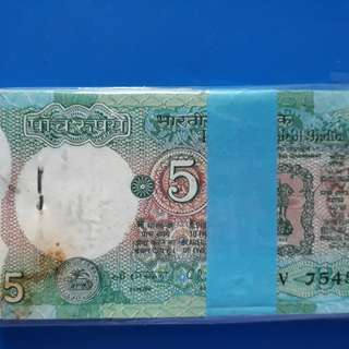 100 Notes Serial Packet ( Bundle ) C. RANGARAJAN - TRACTOR - 5 Rs india aUNC