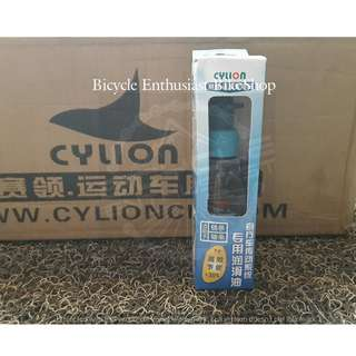 产品名称 Cylion Chain Lube Bicycle Bike MTB 60ml *Wet Lube*