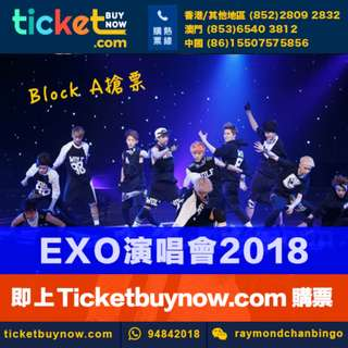 【出售】exo香港演唱會2018!          fd15a1g56sd1g65as131as3210a32fsaf