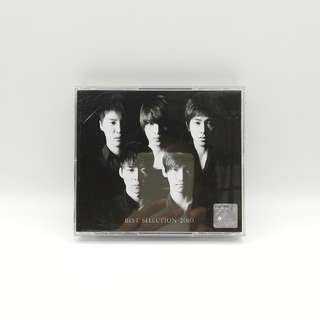 TVXQ TOHOSHINKI Best Collection 2010 (2 Disc & 1 DVD)