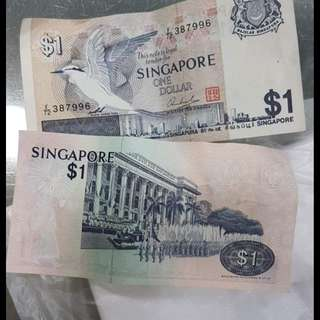Singapore $1 bank note