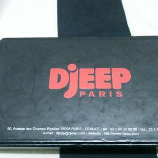 DJEEP COLLECTION LIGHTER FROM PARIS
