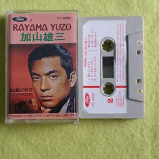 KAYAMA YUZO.(Rare) Cassette tape not vinyl record