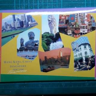 1999年 香港星加坡聯合發行 旅遊業 郵票 套摺