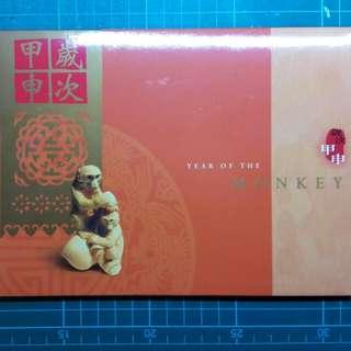 2004年 猴年 郵票 套摺