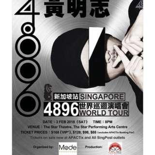 Namewee concert!