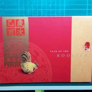 2005年 雞年 郵票 套摺
